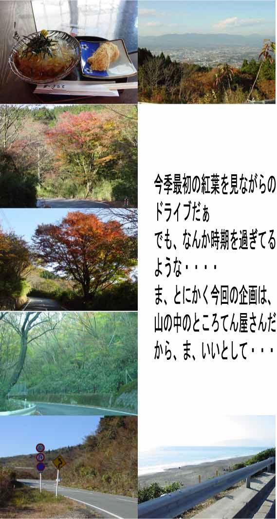 20051124172543.jpg
