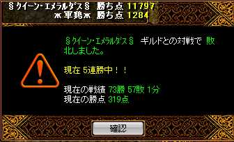 RedStone 08.09.12[00]