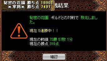 RedStone 08.09.14[01]