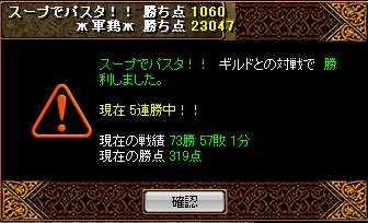 RedStone 08.09.21[00]