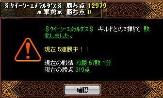 RedStone 08.09.23[00]
