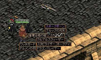 RedStone 08.09.27[01]