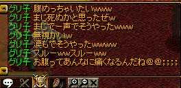 RedStone 08.09.28[04]