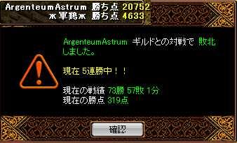 RedStone 08.09.28[05]