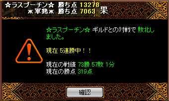 RedStone 08.09.30[00]