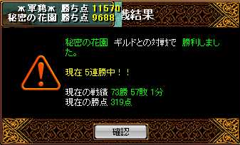 RedStone 08.10.02[01]