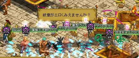 RedStone 08.10.03[02]