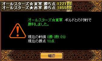 RedStone 08.10.05[01]