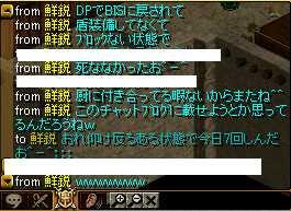RedStone 08.10.06[00]