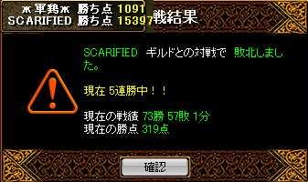 RedStone 08.10.07[00]