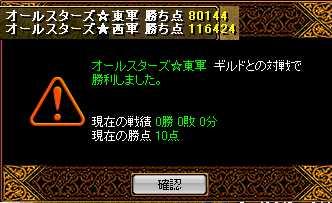 RedStone 08.10.07[01]