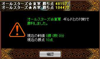 RedStone 08.10.19[01]
