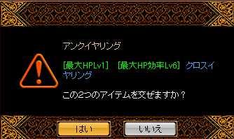 RedStone 08.10.20[06]