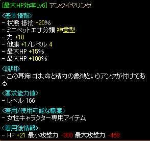 RedStone 08.10.20[07]