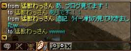 RedStone 08.10.22[06]