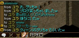RedStone 08.11.01[00]