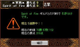 RedStone 08.11.04[00]