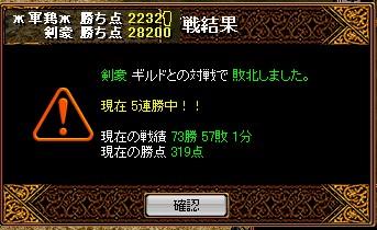 RedStone 08.11.06[00]
