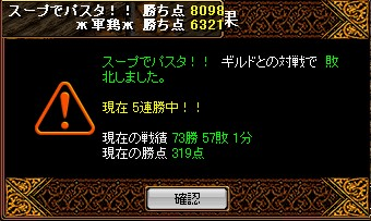 RedStone 08.11.09[03]