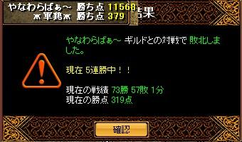 RedStone 08.11.12[01]