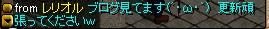 RedStone 08.11.12[02]