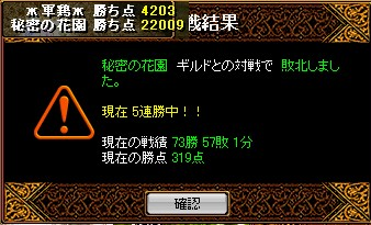 RedStone 08.11.18[00]