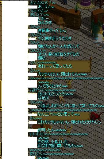 RedStone 08.11.18[03]
