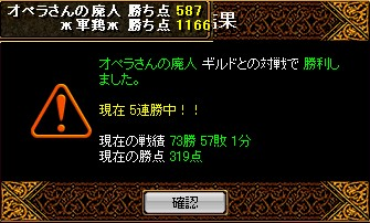 RedStone 08.11.25[00]