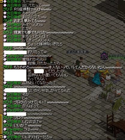 RedStone 08.11.25[01]