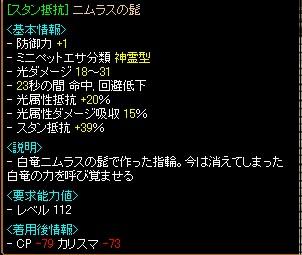 RedStone 08.11.28[00]