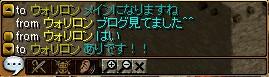 RedStone 08.12.11[01]