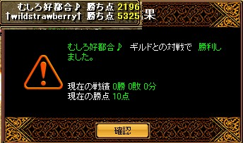 RedStone 08.12.14[00]