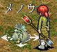 メノウ2個目~♪