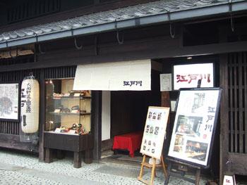 奈良町07