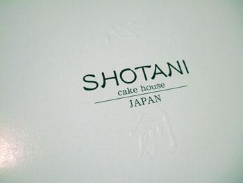 ショウタニ01