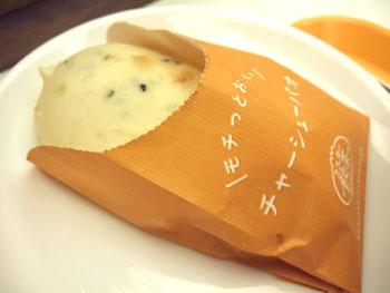 ミスド飲茶04