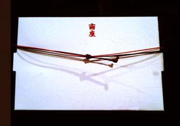 南座歌舞伎03