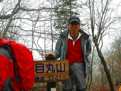 2007.4.22目丸山 033
