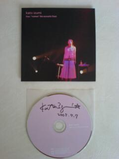 サイン付CD