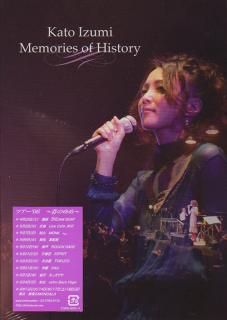 memories of history