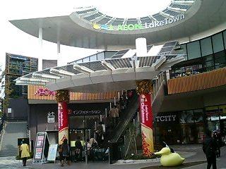 ショッピングモール入口