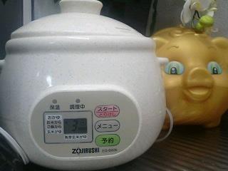 お粥 炊飯器