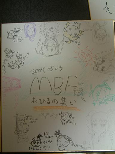 MBF2DSCF0135.jpg