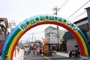 布佐新緑祭りブログ用_convert_20090504140529