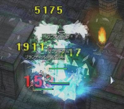 れべるあ~っぷ+。:.゚ヽ(*´▽`)ノ゚.:。+゚