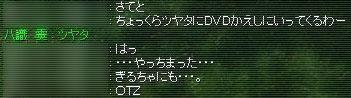 ナイス誤字(*ノωノ)