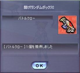 Σ(〃□〃;)!?