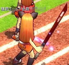 レア木刀!