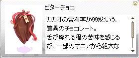 s00987.jpg
