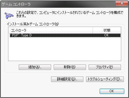 gamekon.jpg